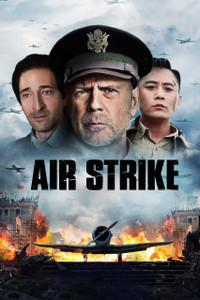Air Strike - Vudu HD (Digital Code)