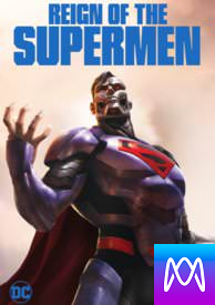 Reign of the Supermen - Vudu HD or iTunes HD via MA (Digital Code)
