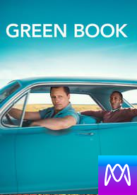 Green Book - Vudu HD or iTunes HD via MA (Digital Code)