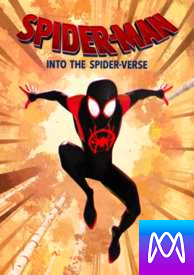 Spider-Man: Into the Spider-verse - Vudu SD or iTunes SD via MA (Digital Code)