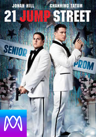 21 Jump Street - Vudu SD or iTunes SD via MA (Digital Code)