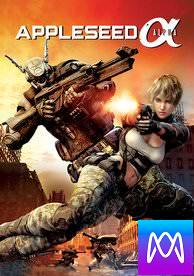 Appleseed Alpha - Vudu SD or iTunes SD via MA (Digital Code)