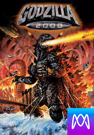 Godzilla 2000 - Vudu HD or iTunes HD via MA - (Digital Code)