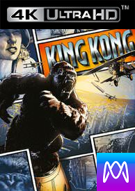 King Kong - Vudu HD4K / UHD - (Digital Code)