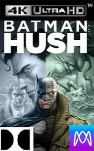 Batman Hush - Vudu 4K or iTunes 4K via MA - (Digital Code)
