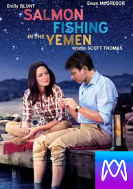Salmon Fishing in Yemen - Vudu SD or iTunes SD via MA - (Digital Code)
