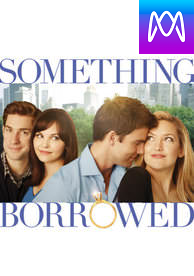 Something Borrowed - Vudu SD or iTunes SD via MA - (Digital Code)