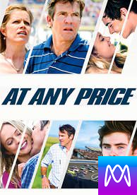 At Any Price - Vudu SD or iTunes SD via MA - (Digital Code)