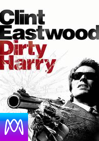 Dirty Harry - Vudu HD or iTunes HD via Ma - (Digital Code)
