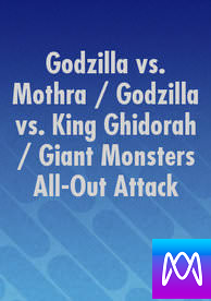 Godzilla Trilogy - Vudu SD or iTunes SD via MA - (Digital Code)