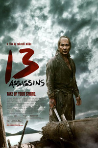 13 Assassins - iTunes - (Digital code)