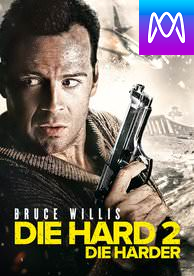 Die Hard 2 - Vudu SD - (Digital Code)