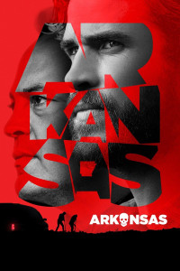 Arkansas - Vudu HD or iTunes HD- (Digital Code)