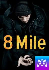 8 Mile - iTunes HD - (Digital Code)