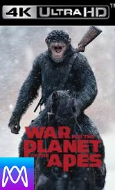 War for the Planet of the Apes - iTunes 4K - (Digital Code)