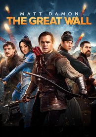 Great Wall - UK REGION ONLY - (Google Play)