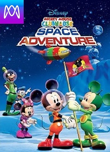 Mickey Mouse Club: Space Adventure - iTunes - (Digital Code)