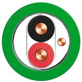 EIB/KNX Single Pair LSZH FireFighter® Certified  - 100m