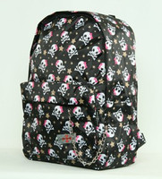 Cute skull star mix rucksack