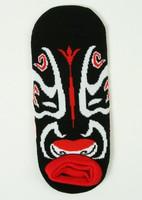 M moko socks accessory