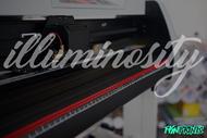 Illuminosity 23in Banner