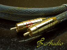 Hi-End Audio Screened and Sheathed RCA Analogue Cable