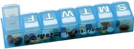 Imprinted XL Contour Pill Reminder