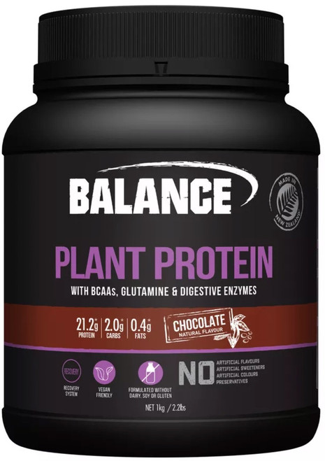 Balance Sports Nutrition Plant Protein Chocolate is a natural, vegan friendly blend of pea protein, organic brown rice protein concentrate, chia protein, sacha inchi powder, essential BCAAs, glutamine and digestive enzymes