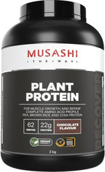 Musashi Plant Protein Chocolate is a super-premium vegan blend containing a synergistic combination of pea, brown rice and hemp protein for muscle growth and repair.