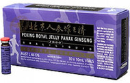 Highest potency quality royal jelly. For extra sport performance Panax Ginseng and Royal Jelly combination