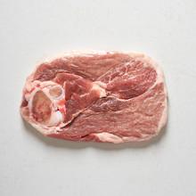 Fresh Ham Steak (not smoked, $8/lb)
