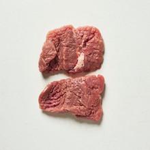 Pork Cutlets ($10.75/lb)
