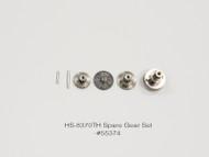 D-945TW/D-946TW/HS-8370TH GEAR SET