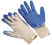 Economy Blue Latex Glove