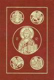 Ignatius Catholic Bible - RSV - Leather