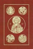 Ignatius Catholic Bible - RSV - Leather