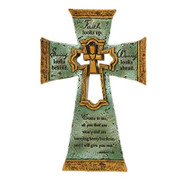 """Faith Looks Up"" Cross"
