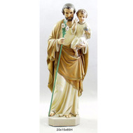 "St. Joseph with Child & Lily 65""H - Fiberglass"
