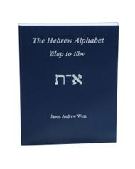 The Hebrew Alphabet: ālep to tāw (Hardcover Edition)