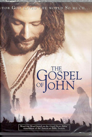 Gospel of John Movie DVD (2003)