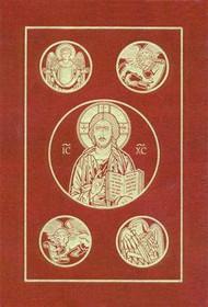 Ignatius Bible-RSV - Hardbound