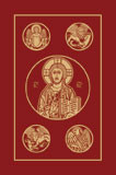 Ignatius Bible (RSV), 2nd Edition - EBOOK