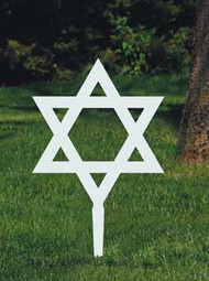 Star of David Memorial Cross K4058