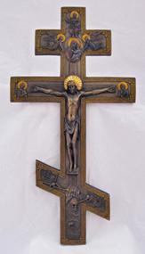 Byzantine Hanging Crucifix SR75930