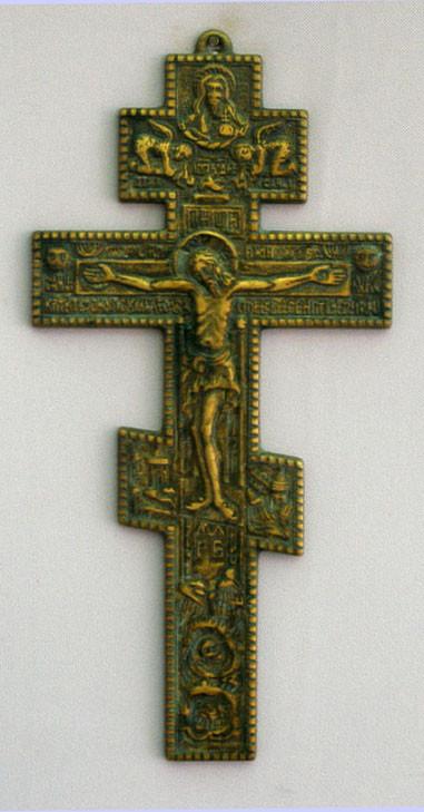 Byzantine Crucifix - Antique Brass