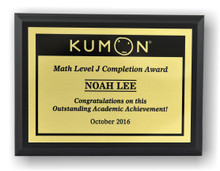 Math Plaque