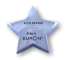 G by 4 Reading Star