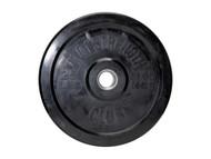 MA1 Club Bumper Plates Black 25lb (Pair)