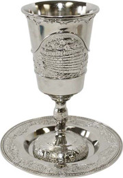 Jerusalem Design Kiddush Cup and Saucer