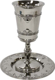 Modern Design Silver Plated Kiddush Cup and Saucer